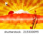 fuji plum background | Shutterstock .eps vector #215333095