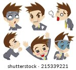 exaggerated businessman | Shutterstock .eps vector #215339221