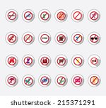 icon set   forbidden | Shutterstock .eps vector #215371291