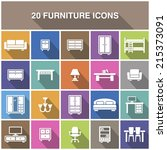 furniture icons with shadow. | Shutterstock .eps vector #215373091