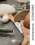 bake bread itself | Shutterstock . vector #215401885