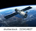 space station orbiting earth.... | Shutterstock . vector #215414827