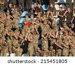 ukraine  kyiv   september 6 ... | Shutterstock . vector #215451805