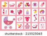 ute newborn flat icons set ...