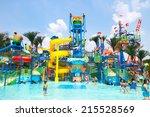 guangzhou  china   aug 30 ... | Shutterstock . vector #215528569