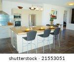 modern designer kitchen | Shutterstock . vector #21553051