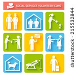social foundations donation... | Shutterstock .eps vector #215532844