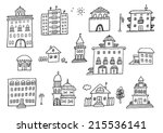 hand drawn buildings | Shutterstock .eps vector #215536141
