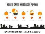 how to make jack o'lantern  ... | Shutterstock .eps vector #215563099