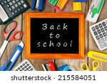 back to school. frame and... | Shutterstock . vector #215584051