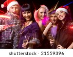 photo of cheerful people... | Shutterstock . vector #21559396