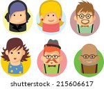 set of cute avatar icons | Shutterstock .eps vector #215606617