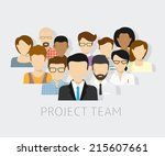 vector illustration of project... | Shutterstock .eps vector #215607661