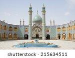 mosque in kashan  iran.... | Shutterstock . vector #215634511