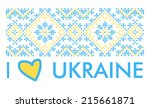 i love ukraine vector... | Shutterstock .eps vector #215661871
