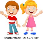cute children waving hand | Shutterstock . vector #215671789