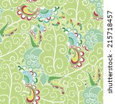 continuous pattern vector | Shutterstock .eps vector #215718457