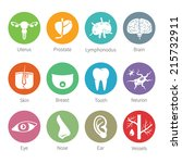 vector icon set of human... | Shutterstock .eps vector #215732911