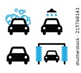 car wash icons black and blue... | Shutterstock .eps vector #215768161