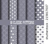 vector seamless patterns set.... | Shutterstock .eps vector #215817037