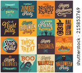 halloween emblems set. vector... | Shutterstock .eps vector #215853769