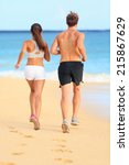 relaxed training outdoor in...   Shutterstock . vector #215867629