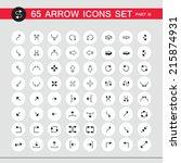 65 arrow sign icon set. part 3. ...