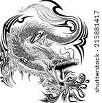 dragon doodle sketch tattoo... | Shutterstock .eps vector #215881417