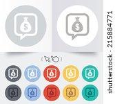 money bag sign icon. dollar usd ... | Shutterstock . vector #215884771