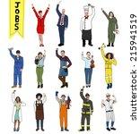 group of diverse multiethnic... | Shutterstock . vector #215941519