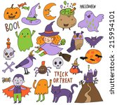 bright halloween set in vector. ... | Shutterstock .eps vector #215954101