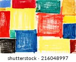 colorful squares. watercolor... | Shutterstock . vector #216048997