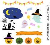 collection of halloween...   Shutterstock .eps vector #216074674
