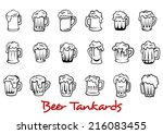outline pint tankards set of...