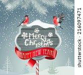 merry christmas landscape.... | Shutterstock .eps vector #216097471