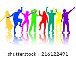 people silhouettes | Shutterstock .eps vector #216122491