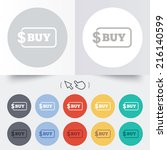 buy sign icon. online buying... | Shutterstock . vector #216140599