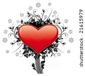 abstract valentine's day heart... | Shutterstock .eps vector #21615979