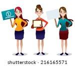 woman holding billboard  ... | Shutterstock .eps vector #216165571