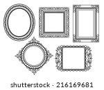 elegant ornate frames | Shutterstock .eps vector #216169681