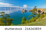 Lake Baikal. Island Olkhon. Cape Burhan. Sunny summer evening
