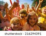 lough cutra  gort  ireland  ... | Shutterstock . vector #216294391