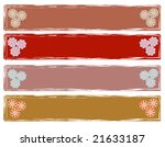 colored modern flower banners | Shutterstock .eps vector #21633187