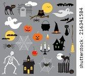 halloween clip art | Shutterstock .eps vector #216341584