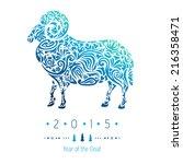 2017 год овцы какого цвета