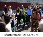 latvia  riga   september 1 ... | Shutterstock . vector #216375271
