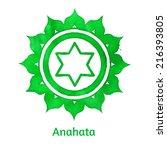 anahata. vector illustration.... | Shutterstock .eps vector #216393805