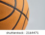 basketball | Shutterstock . vector #2164471