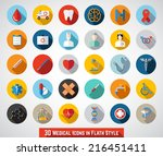 30 medical icons in flat style | Shutterstock .eps vector #216451411