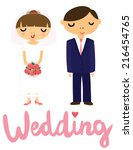 happy couple getting married... | Shutterstock .eps vector #216454765